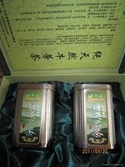 牛蒡茶禮盒