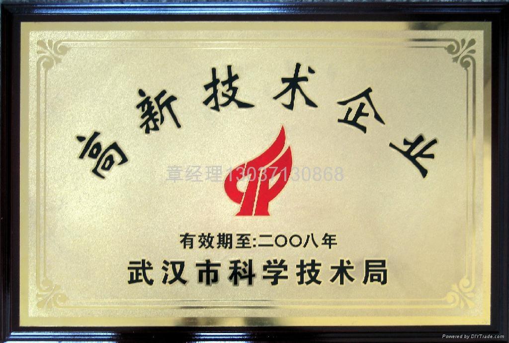 武漢電線電纜二廠電線電纜 2
