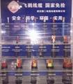 武漢電線電纜二廠電線電纜 3