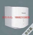 深圳生产干手机