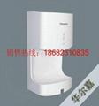 深圳生产干手机 2
