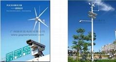 风光互补供电监控系统