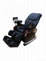 Home&office massage chairs - Cruise