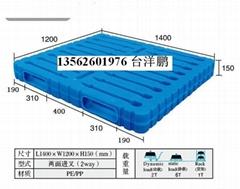 供應湖北濰坊食品化工塑料托盤