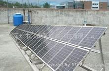 50瓦獨立太陽能供電系統
