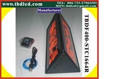 LED臺式屏(中文雙面)