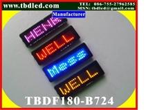LED電子胸牌(英文歐洲語)