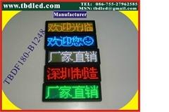 LED電子胸牌(中文四字)