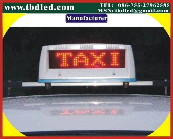 深圳特邦達LED車載屏英文系 1