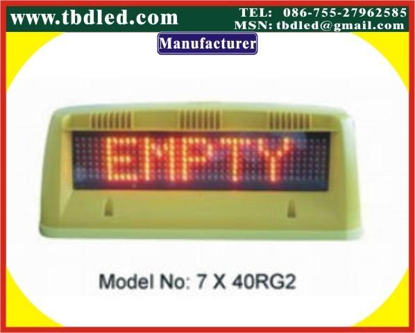深圳特邦達LED車載屏英文系 3