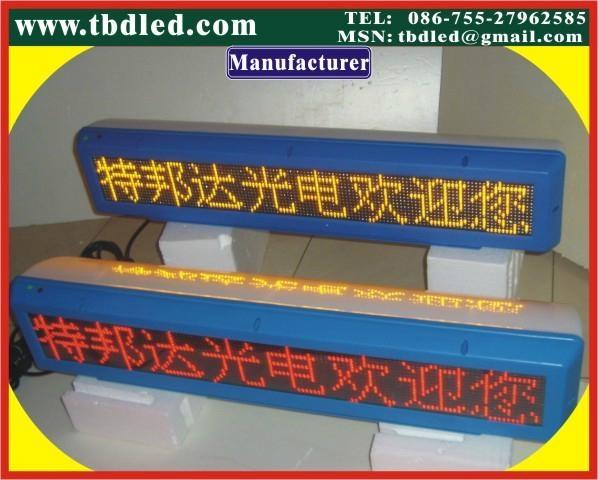 特邦達LED車載屏中文八字 1
