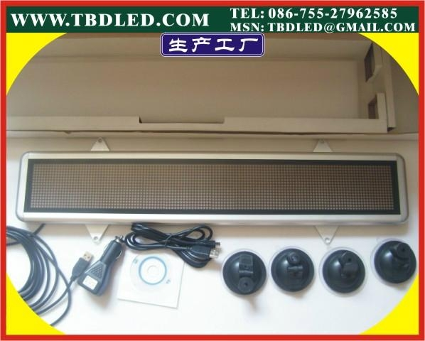 深圳特邦達新款LED車載屏 1