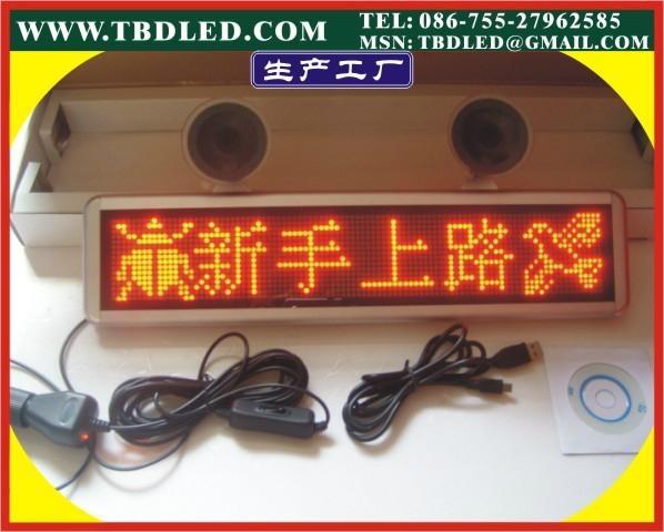 深圳特邦達新款LED車載屏 2