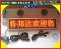 深圳特邦達新款LED車載屏 3