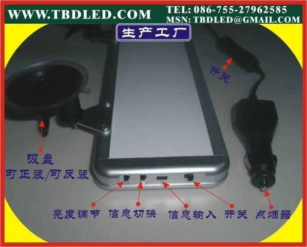 深圳特邦達新款LED車載屏 4