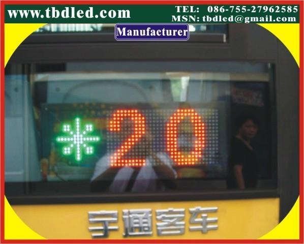 深圳特邦達LED公交側屏 1