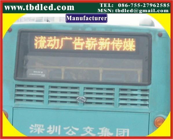深圳特邦達LED公交廣告屏 1