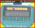 深圳特邦達LED公交廣告屏