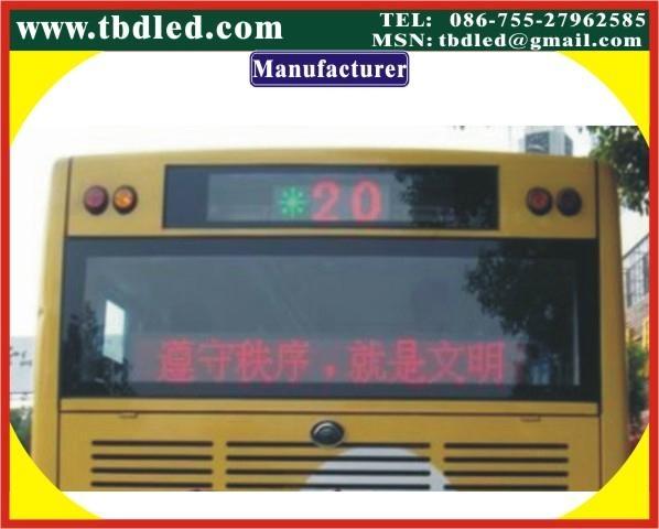 深圳特邦達LED公交廣告屏 2