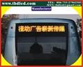 深圳特邦達LED公交廣告屏 3