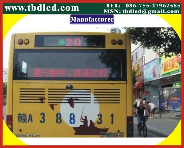 深圳特邦達LED公交廣告屏 4