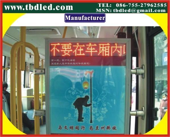 深圳特邦達LED公交車內屏 1
