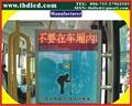 深圳特邦達LED公交車內屏