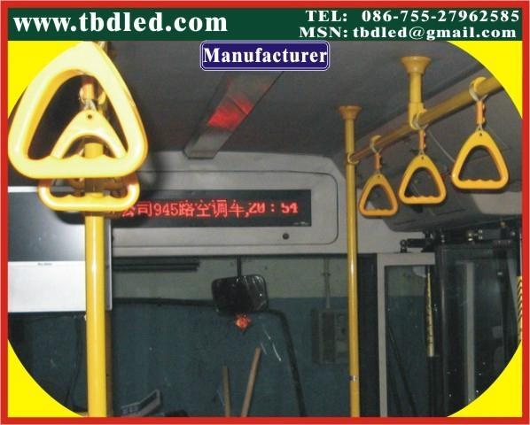 深圳特邦達LED公交車內屏 2