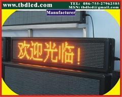 特邦達P16全彩LED廣告屏