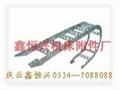 庆云鑫恒兴钢铝拖链 2