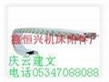 庆云鑫恒兴钢铝拖链 3