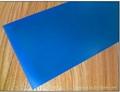 CTCP (UV-CTP) Plate