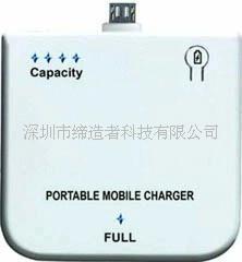外挂电池充电器 -适用于黑莓手机
