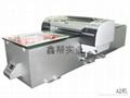 上海A1-型玻璃彩印机
