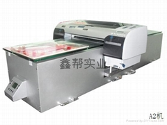 上海A1-型玻璃彩印機