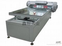 陽江市A0-型玻璃彩印機