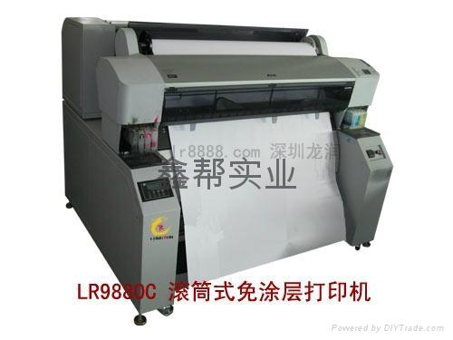 卷材不干胶印刷机 1