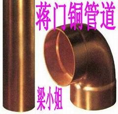 杭州蒋门铜管道有想公司