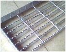 Brand Compound Steel Grating