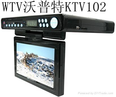 10英寸厨房多功能电视机 1