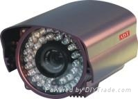 75米彩色ICR红外摄像机
