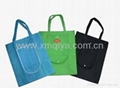 Non woven shopping bags promotional bag