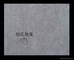 FOREX美岩水泥板