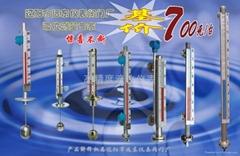 供應磁翻板液位計