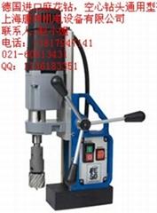 进口磁力钻FE50