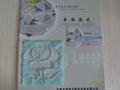 JQ1610布料激光切割機 3