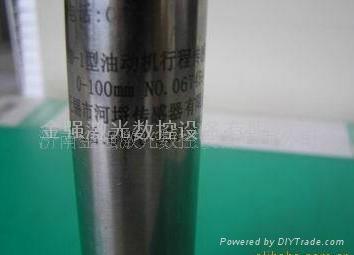 金屬激光切割機YAG-500W固體 3