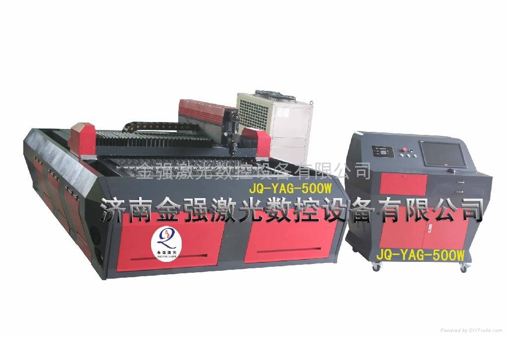 金屬激光切割機YAG-500W固體 4