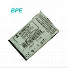 mobile phone batteryBPE-M01