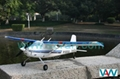 deluxe mini rc airpalne cessna 185st